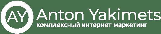Настройка таргета, контекста, СММ и других маркетинговых инструментов в Киеве и Житомире